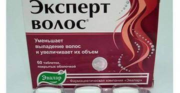 Эксперт волос таблетки