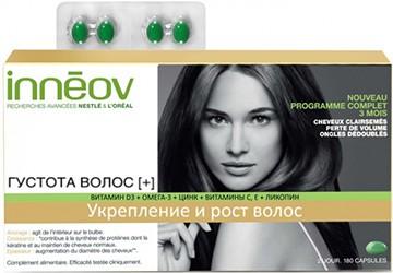 Средства для прикорневой завивки волос