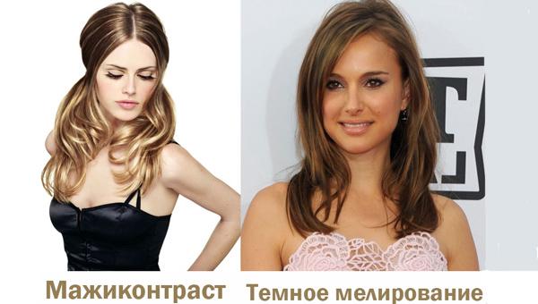 Средство для роста волос на голове у женщин отзывы