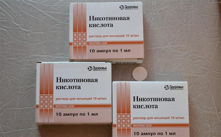 Никотиновая кислота для инъекций