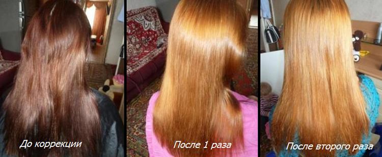 Результат после смывки волос