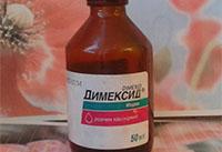 Лечение выпадения волос Димексидом
