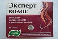 Эксперт волос от Эвалар