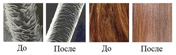 Волосы до и после восстановления кератином