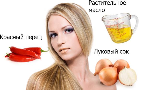 Маска для волос из перца, масла и лукового сока
