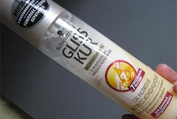 Экспресс-кондиционер Gliss Kur Oil Nutritive