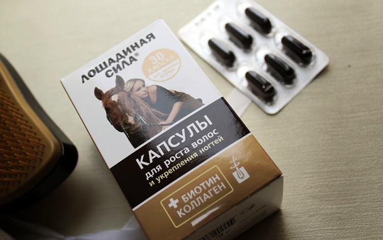 Лошадиная сила - витамины